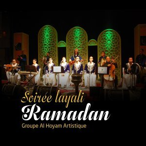 Groupe Al Houyam Artistique 歌手頭像