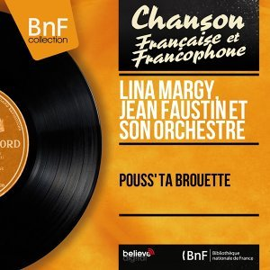 Lina Margy, Jean Faustin et son orchestre アーティスト写真