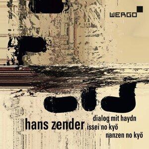 Hans Zender アーティスト写真