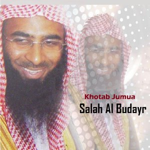 Salah Al Budayr 歌手頭像