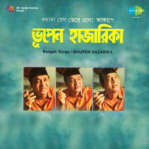 Dr. Bhupen Hazarika 歌手頭像