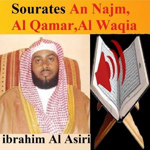 Ibrahim Al Asiri 歌手頭像