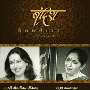 Aarti Ankalikar Tikekar, Padma Talwalkar 歌手頭像