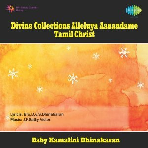 Baby Kamalini Dhinakaran (Baby), Bro.D.G.S.Dhinakaran (Speech) 歌手頭像