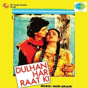 Hari, Arjun 歌手頭像