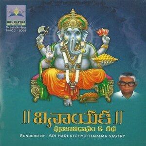 Sri Hari Atchyutharama Sastry 歌手頭像