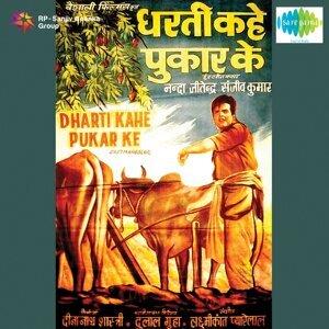 Mukesh, Lata Mangeshkar 歌手頭像
