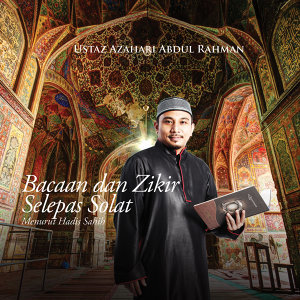 Ustaz Azahari Abdul Rahman 歌手頭像