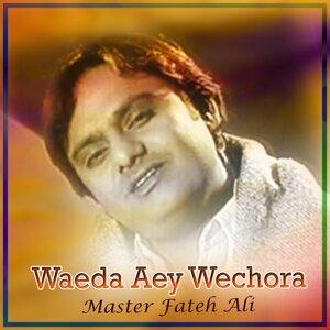 Master Fateh Ali 歌手頭像