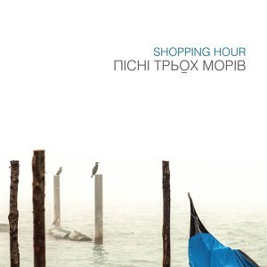 Shopping Hour 歌手頭像