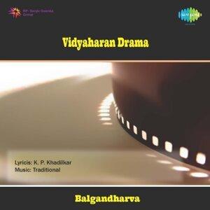 Balgandharva 歌手頭像