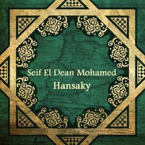 Seif El Dean Mohamed 歌手頭像