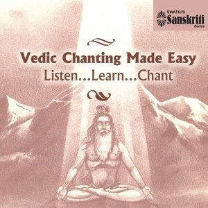 R. Vedavalli, Krishnamacharya Yoga Mandiram 歌手頭像
