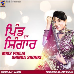 Miss Pooja, Shinda Shonki 歌手頭像