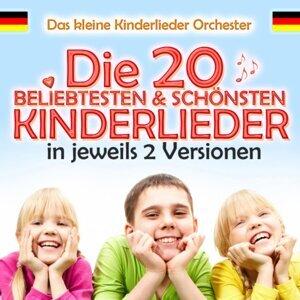 Das Kleine Kinderlieder Orchester アーティスト写真