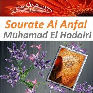 Muhamad El Hodairi 歌手頭像