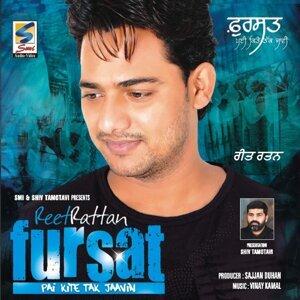 Reet Ratan, Rani Randeep 歌手頭像