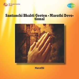 Sant Tukdoji Maharaj 歌手頭像
