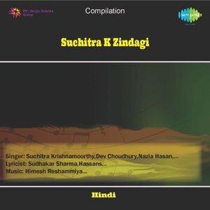 Suchitra Krishnamurty 歌手頭像