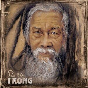 I Kong 歌手頭像