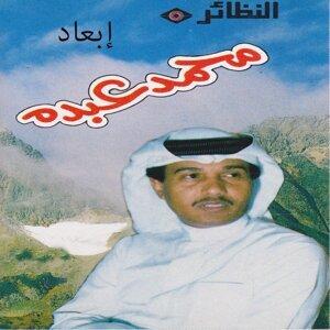 محمد عبده アーティスト写真
