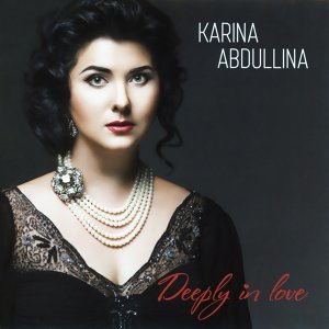 Karina Abdullina 歌手頭像