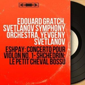Edouard Gratch, Svetlanov Symphony Orchestra, Yevgeny Svetlanov 歌手頭像