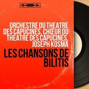 Orchestre du Théâtre des Capucines, Chœur du Théâtre des Capucines, Joseph Kosma 歌手頭像