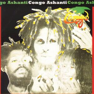 The Congos アーティスト写真