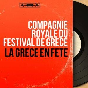 Compagnie Royale du festival de Grèce 歌手頭像