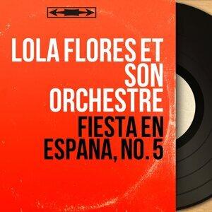 Lola Flores et son orchestre アーティスト写真