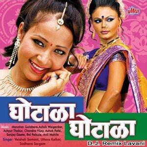 Vaishali Samant, Uttara Kelkar, Sadhana Sargam 歌手頭像