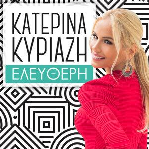 Katerina Kyriazi アーティスト写真