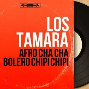 Los Tamara 歌手頭像