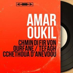 Amar Oukil アーティスト写真