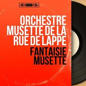 Orchestre musette de la rue de Lappe 歌手頭像