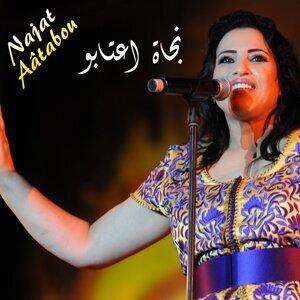 Najate Aatabou 歌手頭像