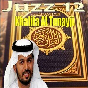 Khalifa Al Tunayji アーティスト写真