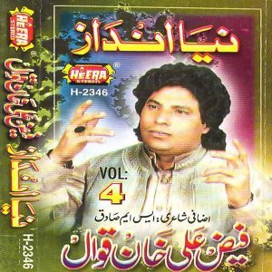 Faiz Ali Khan Qawwal 歌手頭像