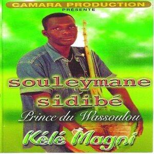 Souleymane Sidibé 歌手頭像
