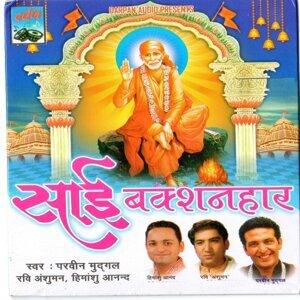 Parveen Mudgal, Ravi Anshuman, Himanshu Anand アーティスト写真