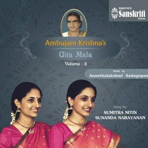 Sumitra Nitin - Sunanda Narayanan 歌手頭像