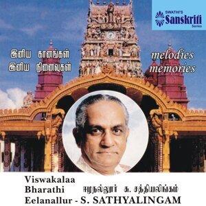 Viswakalaa Bharathi Eelanallur S. Sathyalingam 歌手頭像