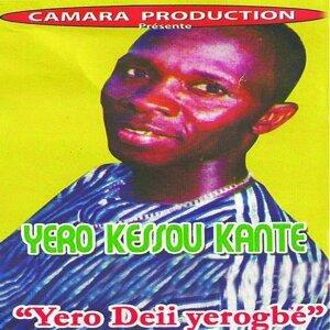 Yero Kessou Kante 歌手頭像