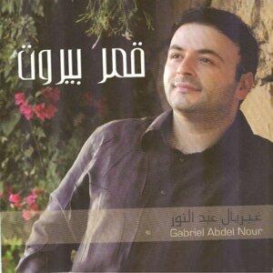 Gabriel Abdel Nour アーティスト写真