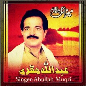 Abdullah Muqri アーティスト写真