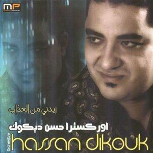 Hassan Dikouk 歌手頭像