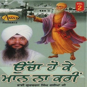 Bhai Gurcharan Singh Rasiyaa 歌手頭像