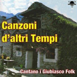 Giubiasco folk アーティスト写真