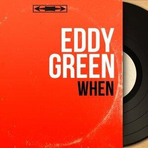 Eddy Green アーティスト写真